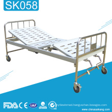 SK058 Stainless Steel Manual Adjustable Hospital Bed
