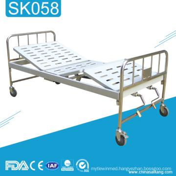 SK058 Stainless Steel Manual Adjustable Hospital Bed
