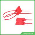 Уплотнение безопасности (JY530), банк уплотнений, Пломбы пластиковые
