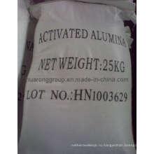 Активированные глинозема