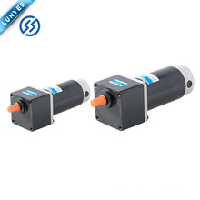 12v 24v 90v high torque low rpm dc motor with gear reduction