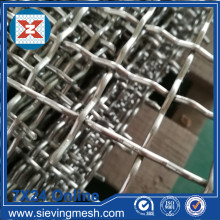 Stainless Steel Wire 304 Sieve Cloth