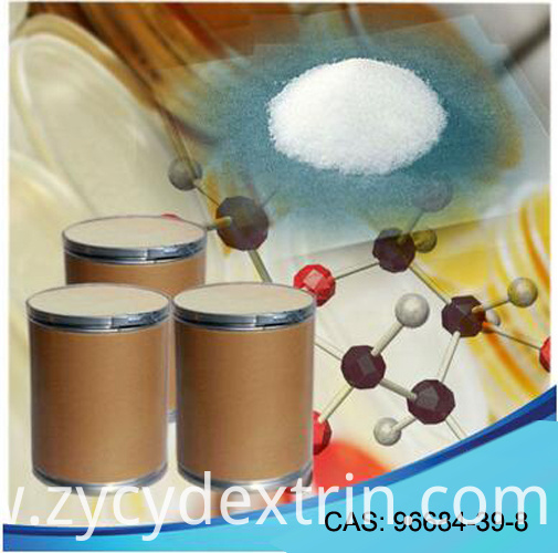 Piroxicam Beta Cyclodextrin pharmaceutical medical drug
