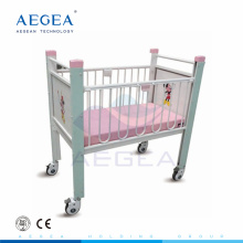 AG-CB004 movable powder coating steel adult children recovery sleep bed platform furniture medical pediatric hospital baby crib