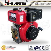 1500 Rpm Diesel Engine Camshaft Output (HR178FS)