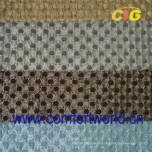 Tissu 100% polyvalent de canapé de Chenille (SHSF04472)