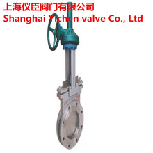 Flange Bevel Gear Knife Gate Valve