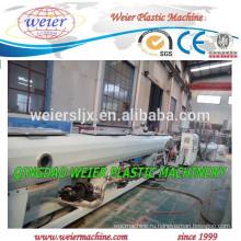полиэтиленовые трубы, делая машины/завод/пластиковые трубы производственной линии