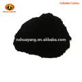 200 меш угля на основе коммерческих активированный уголь для очистки воды