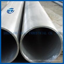 Tuyau de nickel d'ASTM B161 pour l'échangeur de chaleur et le tube d'alliage de nickel de condenseur