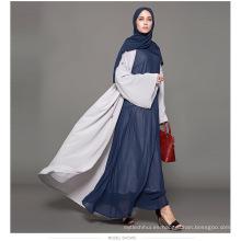 Propietario diseñador marca OEM fabricante de la etiqueta de las mujeres vestido ropa islámica fábrica personalizada abaya vestido