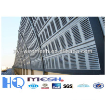 Noise reduction Sheet ,highway noise barrier