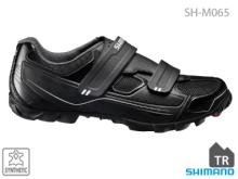 माउंटेन बाइकिंग जूते पुरुषों का उपयोग करें