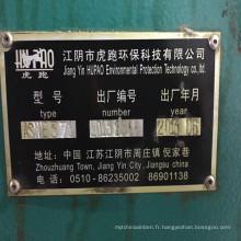 Bon état Used Hupao Shearing Loom machines à vendre