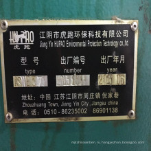 Хорошее состояние Used Hupao Shearing Loom Machinery на продажу