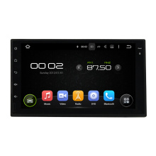 Android 7 Inch Universal Car Multimedia Player