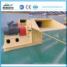 Fjt65 * 75 Hammer Mill pour la fabrication de granulés à vendre