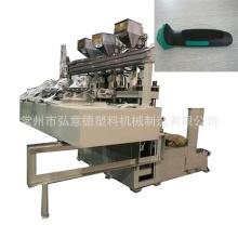 Maquinaria de inyección de plástico de 3 colores de alta calidad
