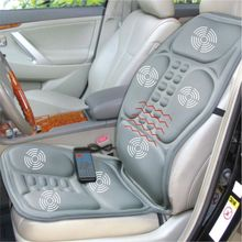 7 Motor Massage Heat Seat Cushion