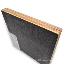 18Mm Multi Layered Anti Slip Construction Wbp Combi Core Popular Brown Film Faced Plywood