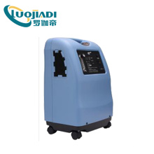 high quality oxygen concentrator oxygen making machine