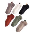 Мужские и женские простые хлопковые носки с низким вырезом