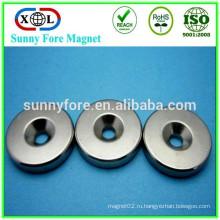 круглый магнит с отверстием и зенковкой высокой мощности магнитов
