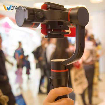 Competitive+price+top+gimbal+with+good+service