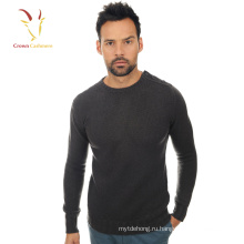 Мериносовая шерсть вязаная мужская экипажа шеи пуловер свитер