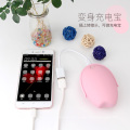 usb hand warmer 2-in-1 5200 mah power bank Battery Rechargeable Pocket USB portable phone mobile charger