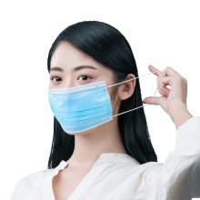 Elastic Earloop 3 ply Disposable Surgical Face Mask