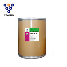 API Anthelminhtic Drug Ivermectin Powder 25kg