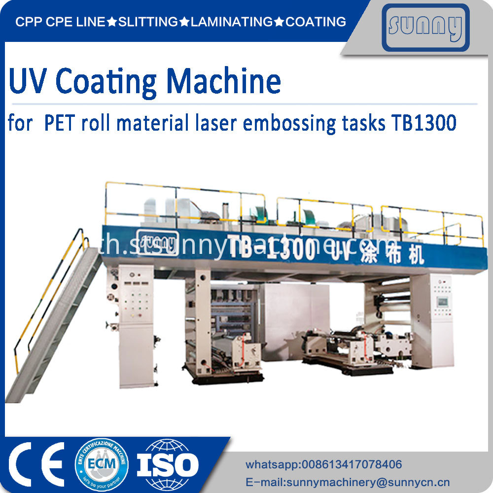 Uv Coating Machine Tb1300