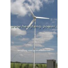 outstanding and excellent 1000w wind generator for small home with CE