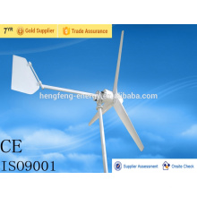 low speed high quality wind generator