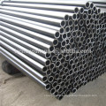 china factory standard length 40mm diameter st35.8 seamless mild carbon steel pipe price