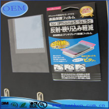 Paper Packaging For Phone Film Protector