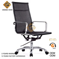 Chaise de maille haute Back-Office (GV-EA119-2)