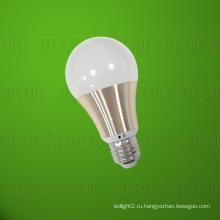 Литой алюминий Золотой светодиодный свет лампы 9W