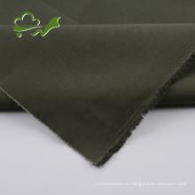 Ткань для брюк из хлопка и спандекса