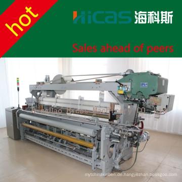 Qingdao HICAS 180cm Rapierwebmaschine TEXTILMASCHINEN