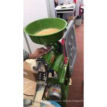 Paddy Husking Rice Mill Machine Wheat Maize Grinding Machine