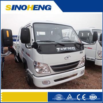 China Kleiner leichter Lastwagen-Fracht-LKW für Verkauf