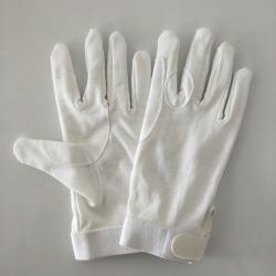 White Cotton Horse Riding Gloves