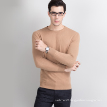 fashion style computer knitting customized men sweaters korean