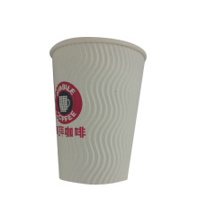 Disposable Wave Ripple Coffee Paper Cups