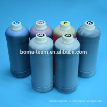 Для струйных принтеров HP refill чернил для Designjet z6200 z2100 z6100 лошадиных сил лучшие расходные материалы