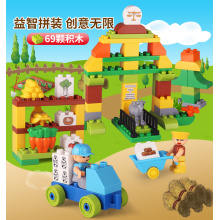 Preschool Interactive Building Block Toys for Children