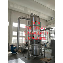 Fluid bed mixing granulator machine
