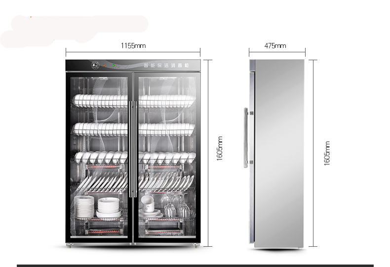 Sterilizing Cabinets